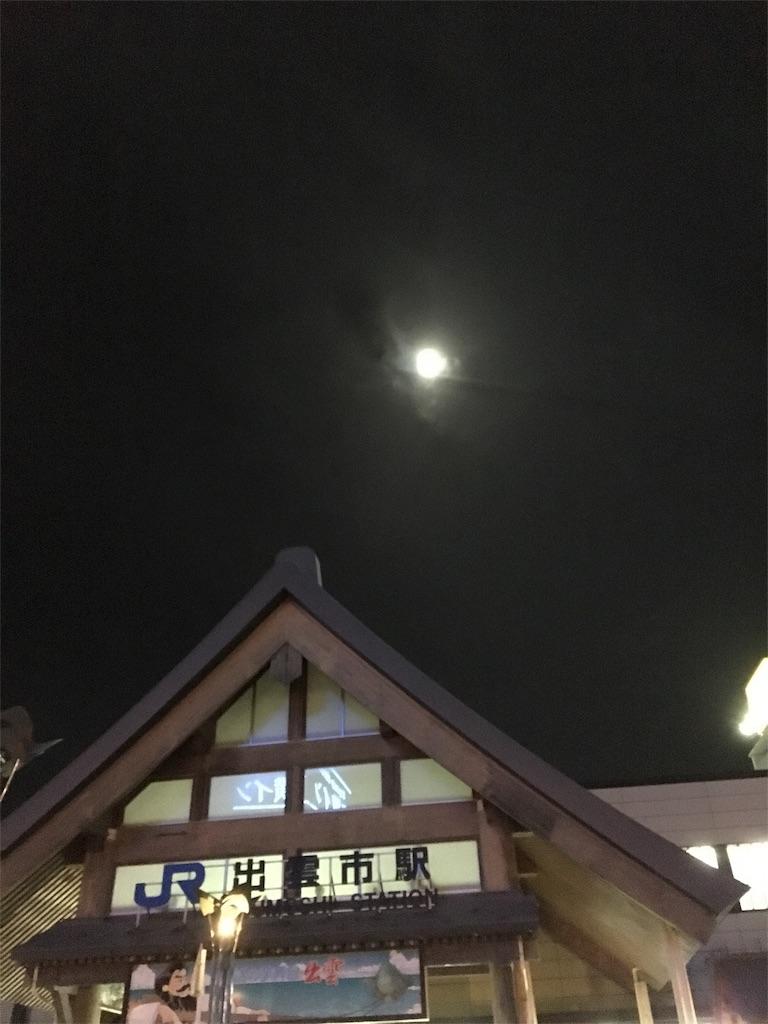 f:id:daifukupon:20160915232449j:image
