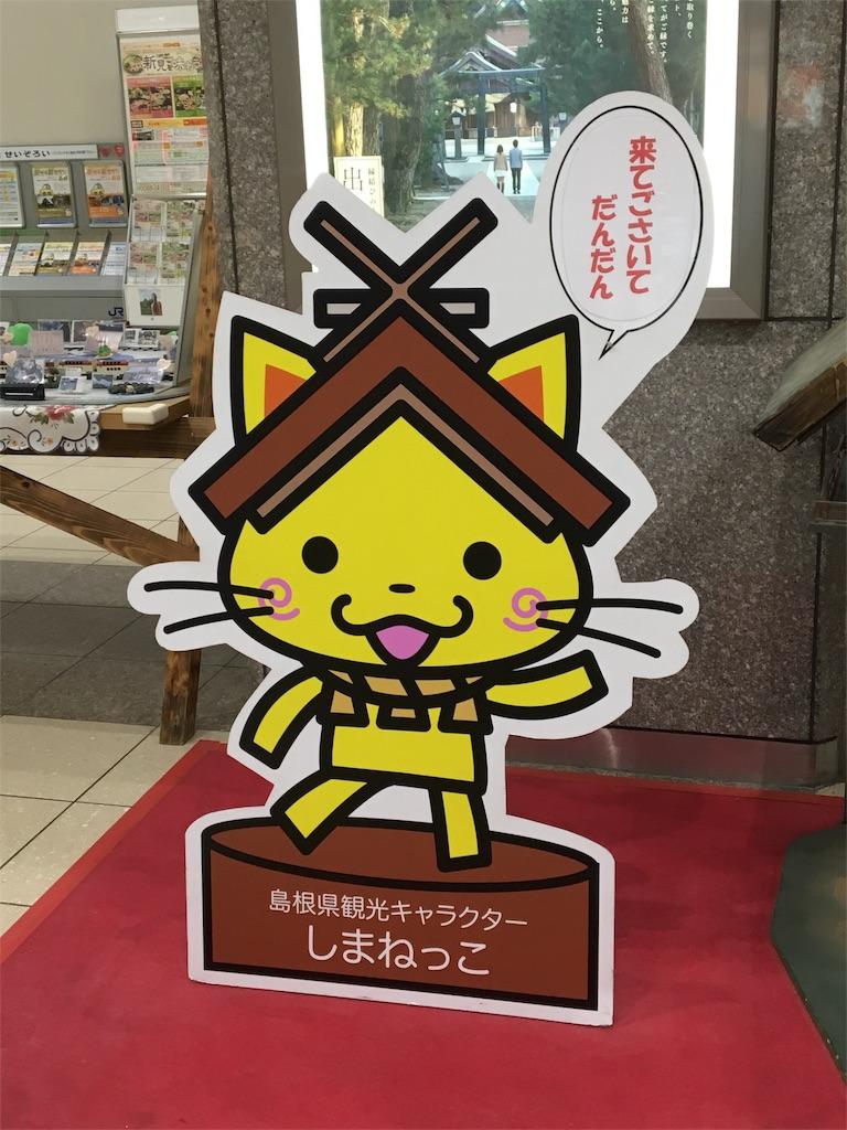 f:id:daifukupon:20160915232527j:image