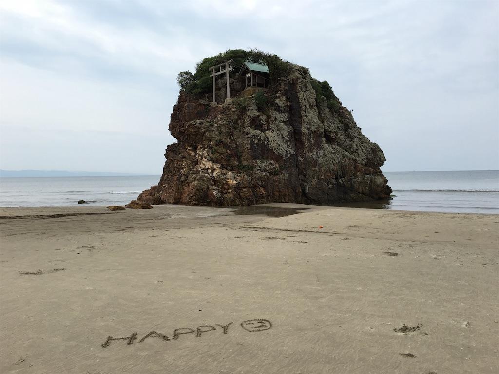 f:id:daifukupon:20160916085911j:image