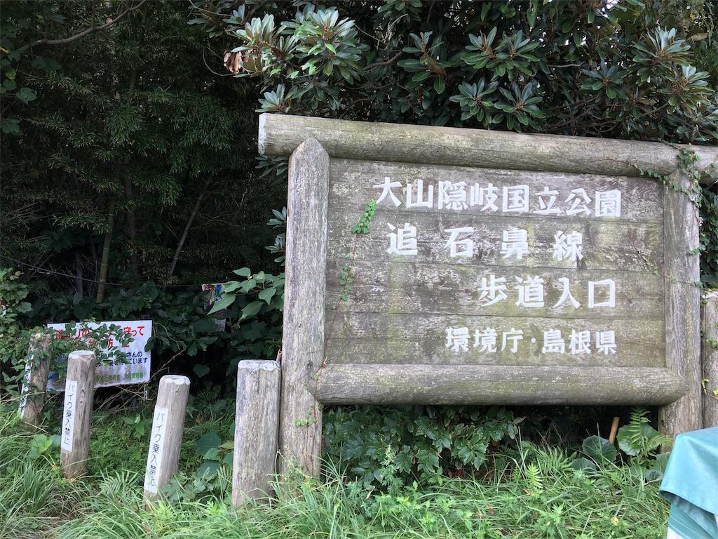 f:id:daifukupon:20160916100624j:image