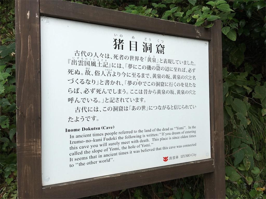 f:id:daifukupon:20160916134932j:image