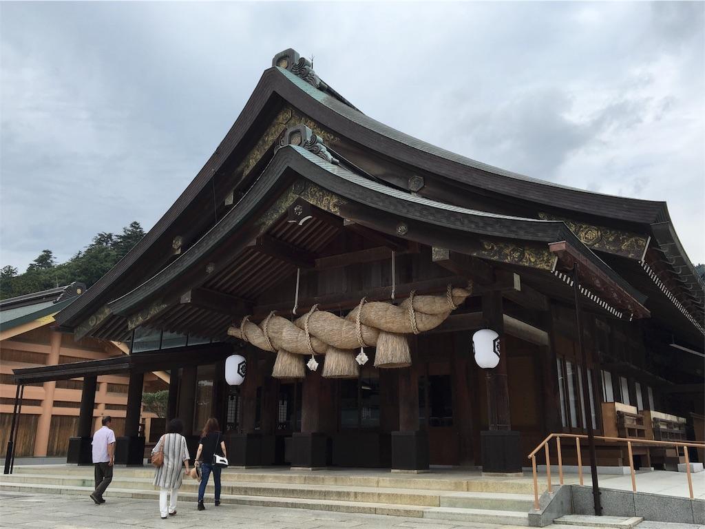 f:id:daifukupon:20160916154635j:image