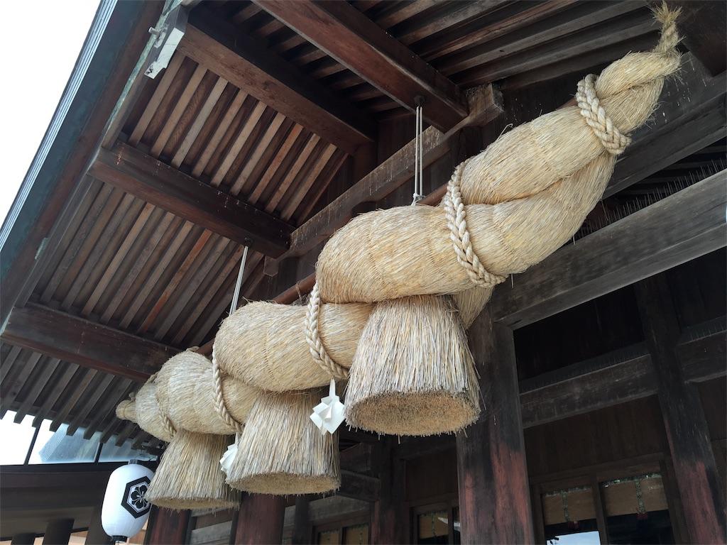 f:id:daifukupon:20160916154647j:image