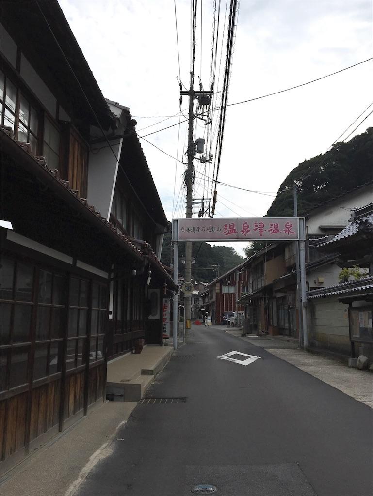 f:id:daifukupon:20160917090226j:image