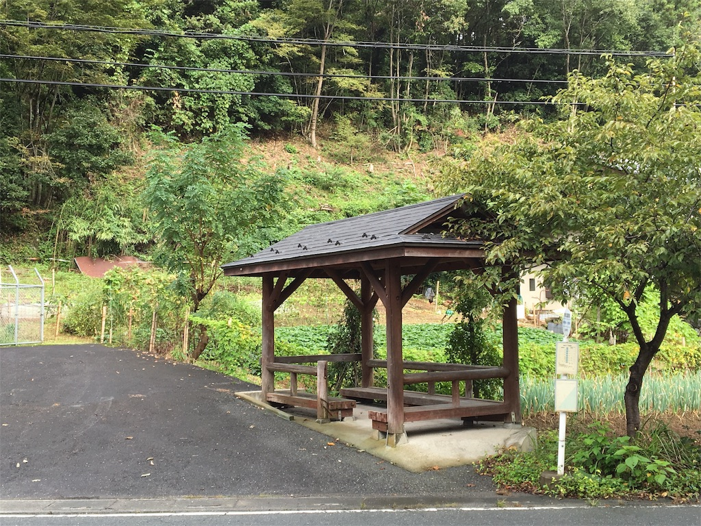 f:id:daifukupon:20161002085041j:image