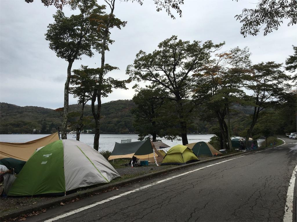 f:id:daifukupon:20161009131734j:image