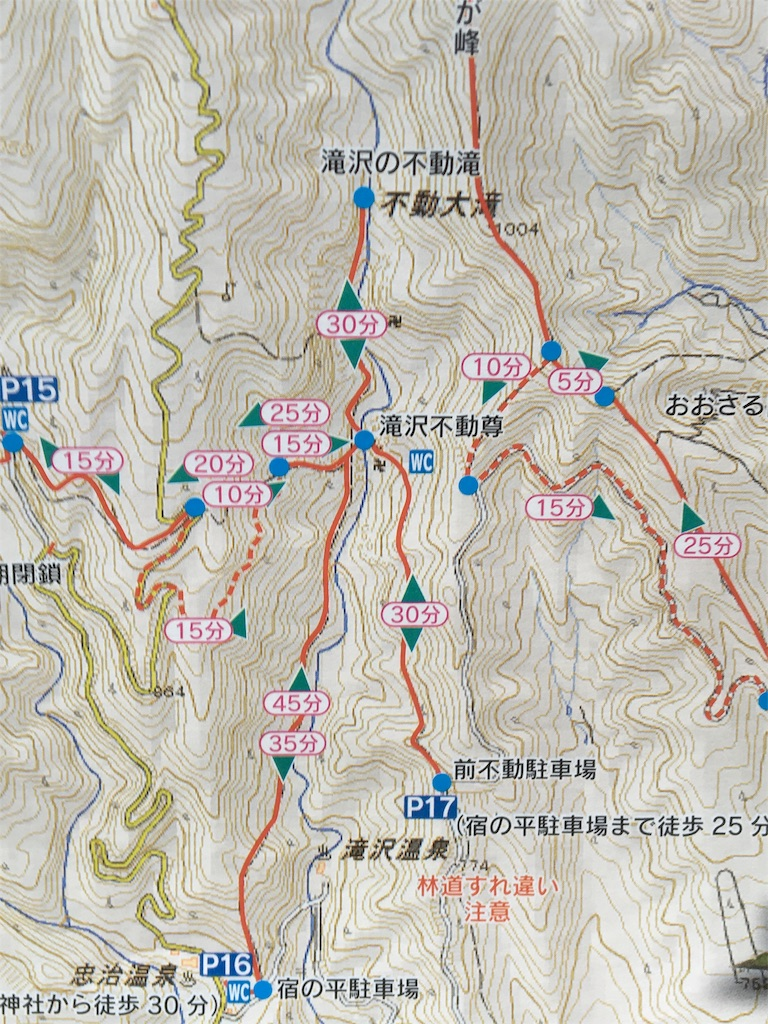 f:id:daifukupon:20161010105126j:image