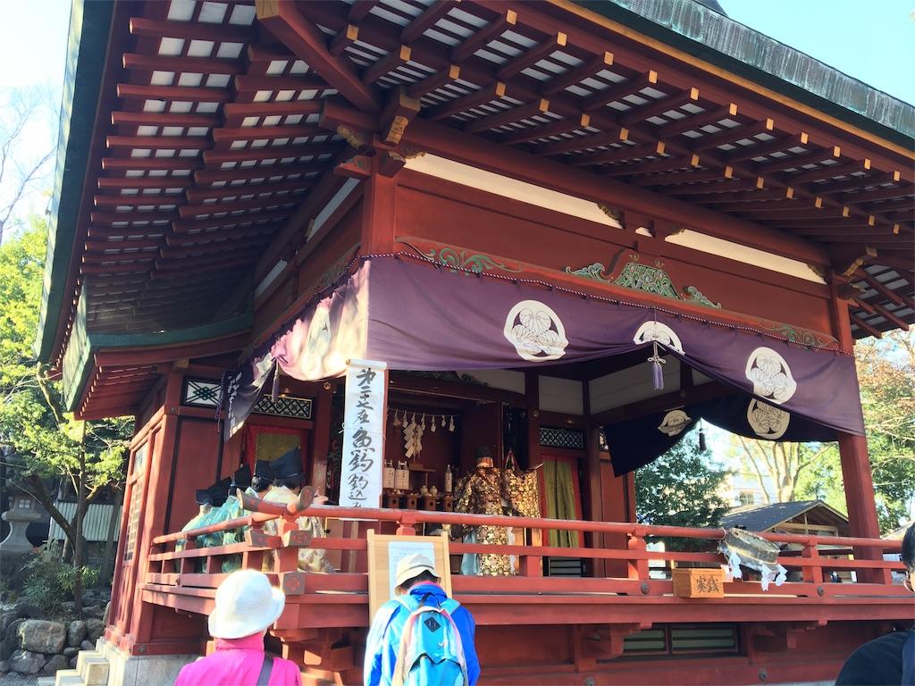 f:id:daifukupon:20161202202241j:image