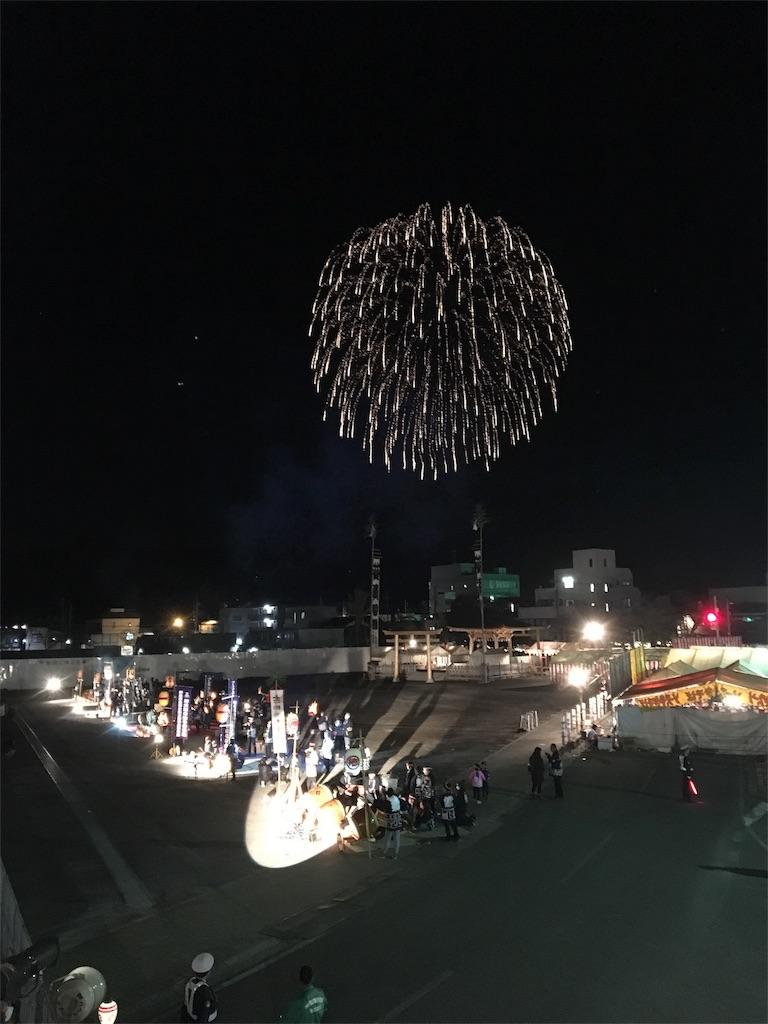f:id:daifukupon:20161204122557j:image
