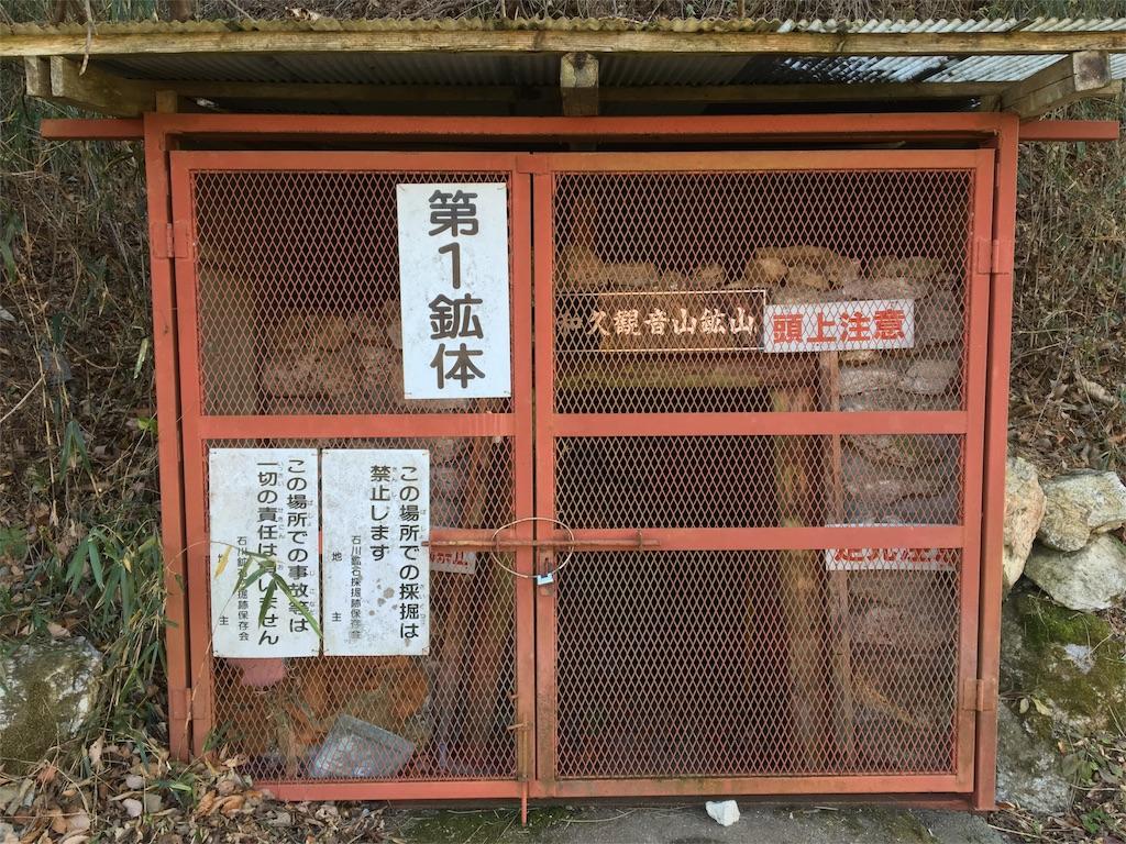 f:id:daifukupon:20161209181324j:image