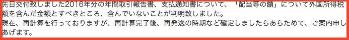 f:id:daifukupon:20170218044219j:plain