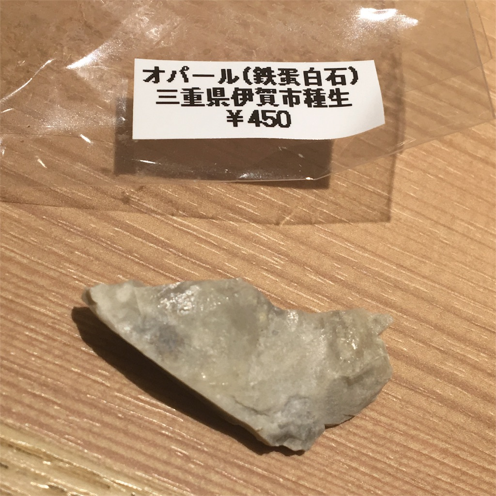 f:id:daifukupon:20170224152923j:image