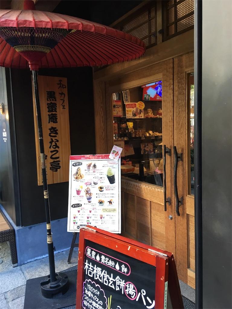 f:id:daifukupon:20170317143116j:image