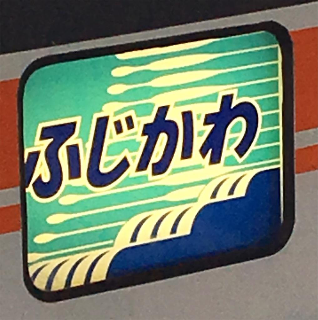 f:id:daifukupon:20170317143909j:image