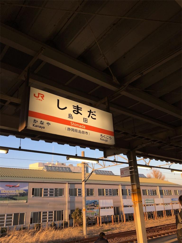 f:id:daifukupon:20170317174852j:image