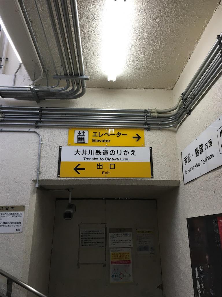 f:id:daifukupon:20170318080652j:image