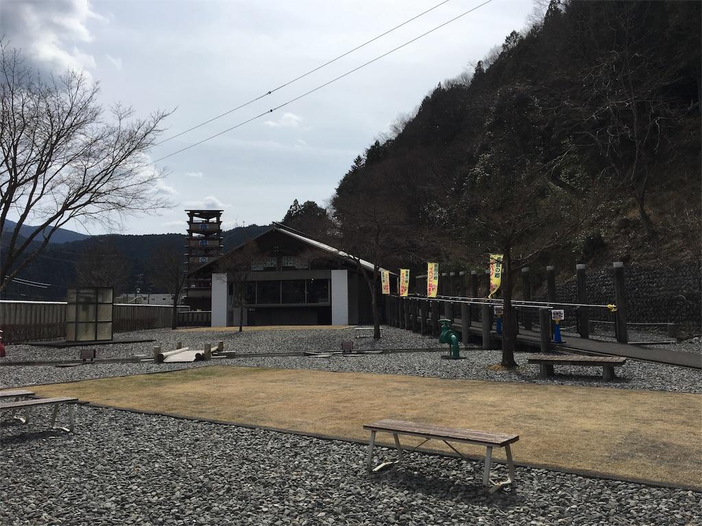 f:id:daifukupon:20170318125821j:image