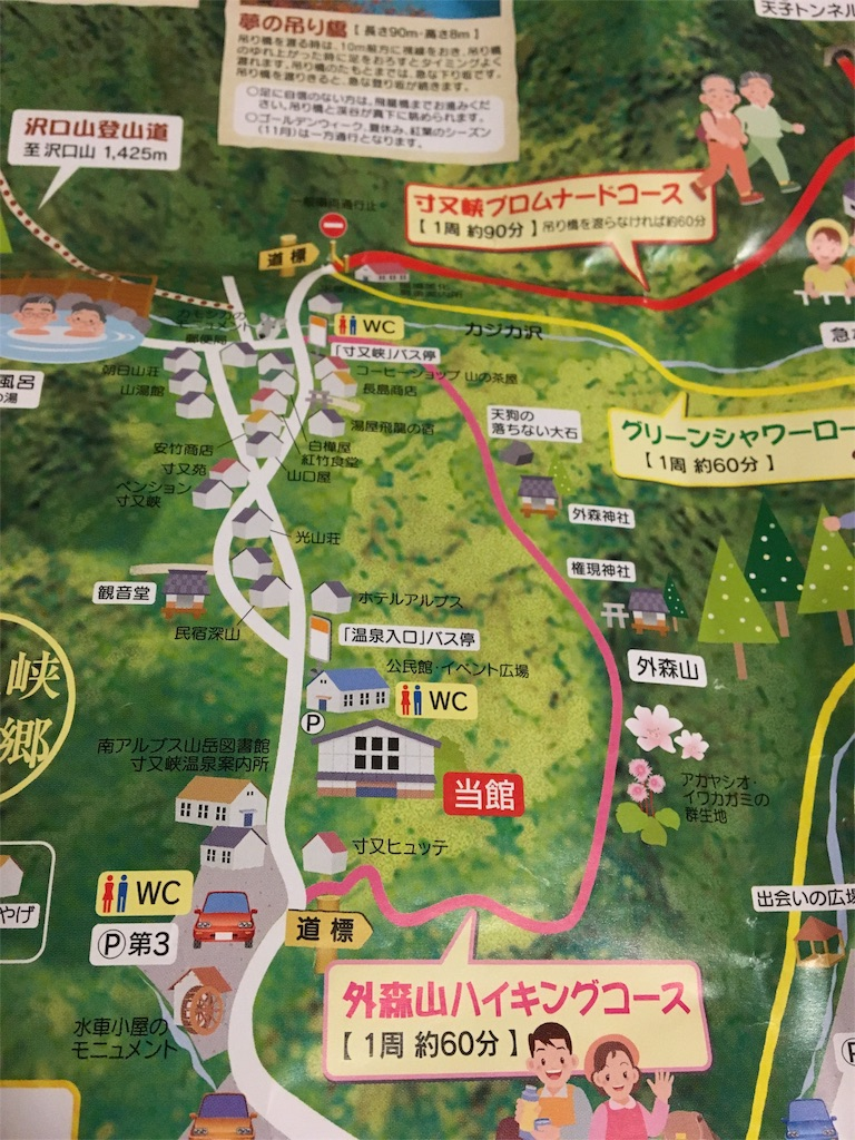 f:id:daifukupon:20170318181057j:image