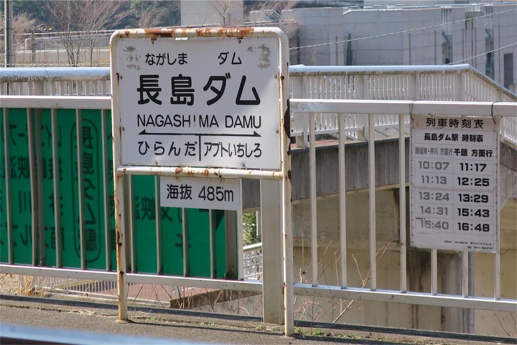 f:id:daifukupon:20170319182129j:image