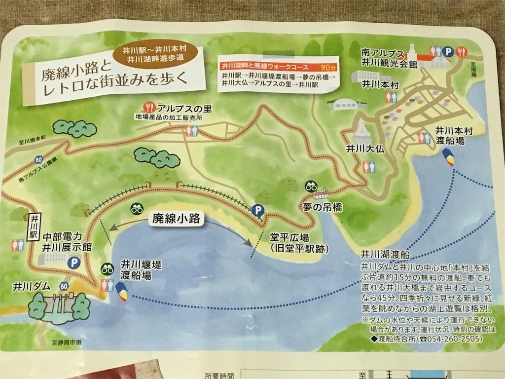 f:id:daifukupon:20170319203647j:image
