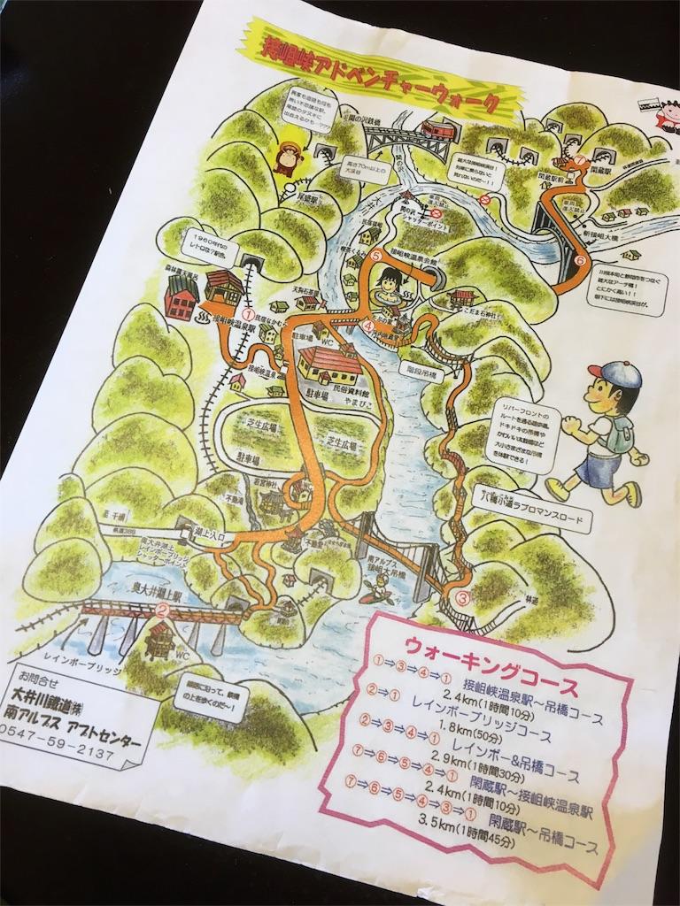 f:id:daifukupon:20170320095243j:image