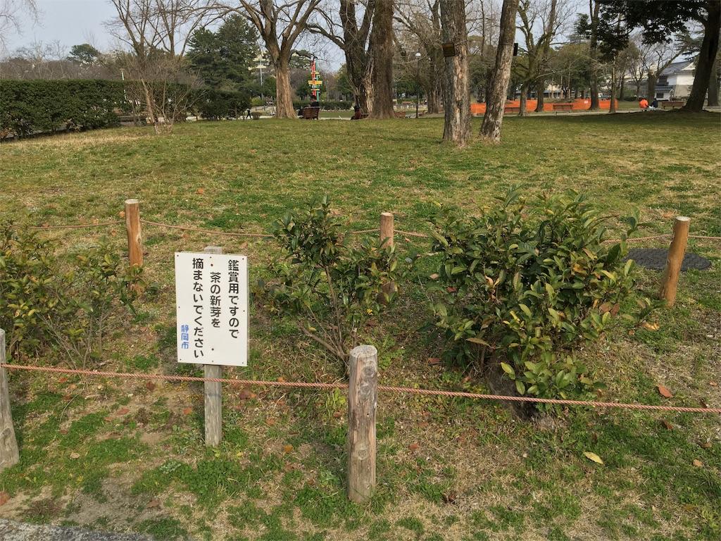 f:id:daifukupon:20170320162127j:image