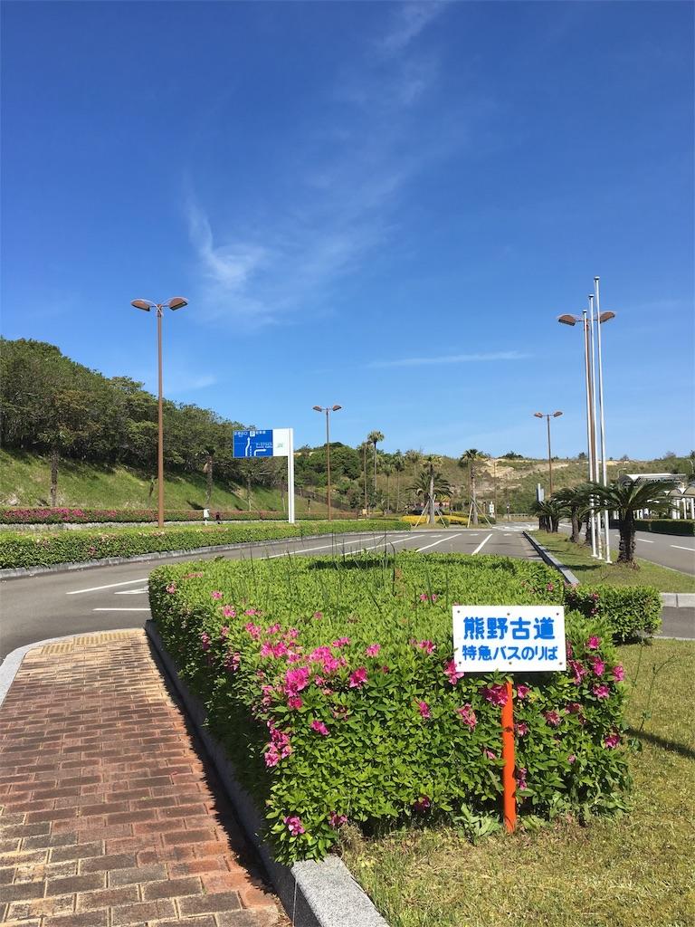 f:id:daifukupon:20170502091946j:image