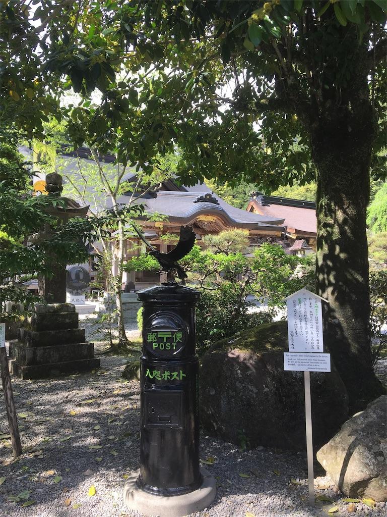 f:id:daifukupon:20170502211854j:image