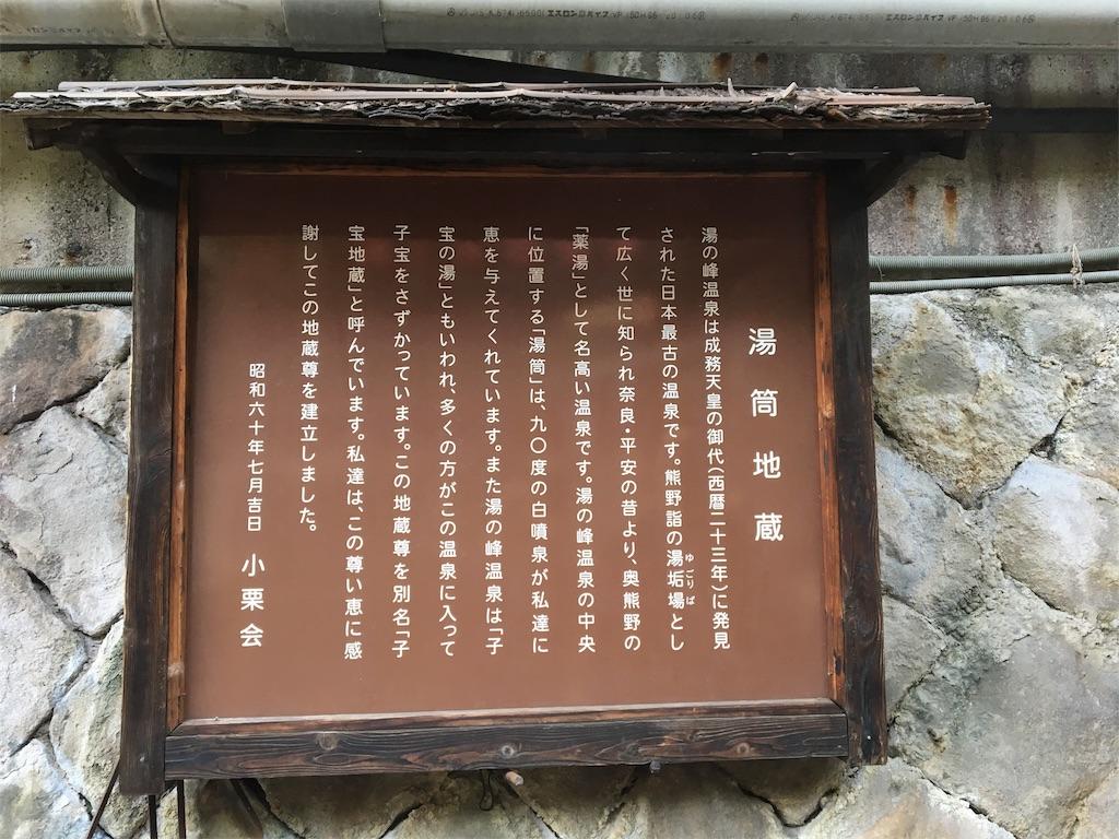 f:id:daifukupon:20170502214048j:image
