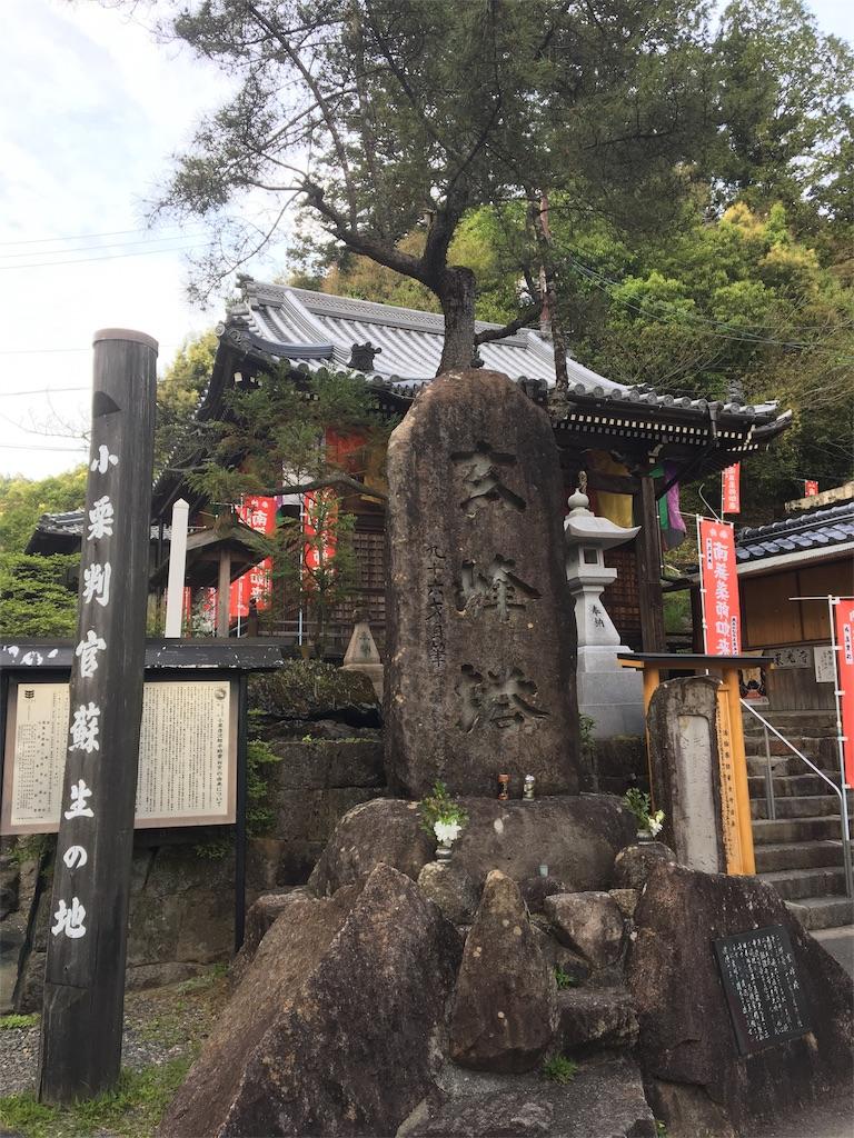 f:id:daifukupon:20170502214213j:image