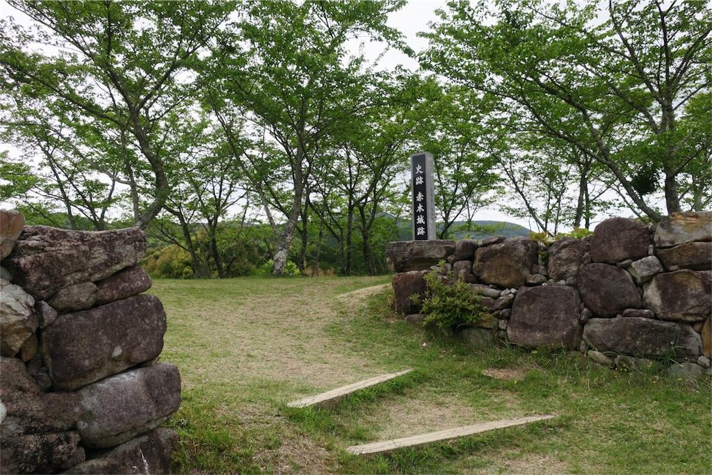 f:id:daifukupon:20170503161550j:image