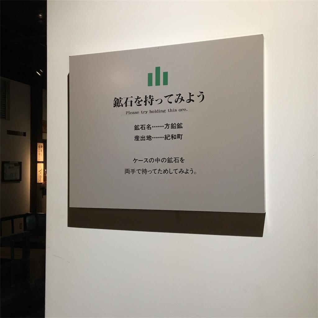 f:id:daifukupon:20170504180033j:image