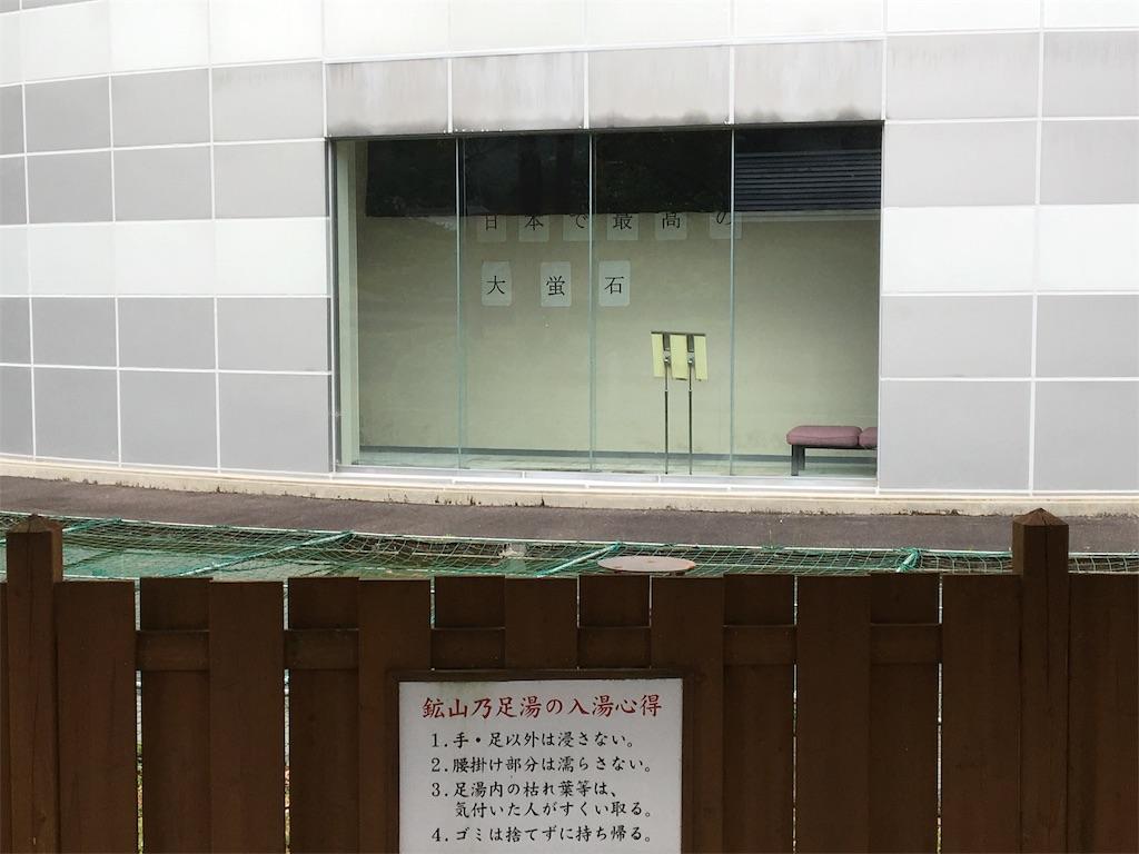 f:id:daifukupon:20170504180326j:image