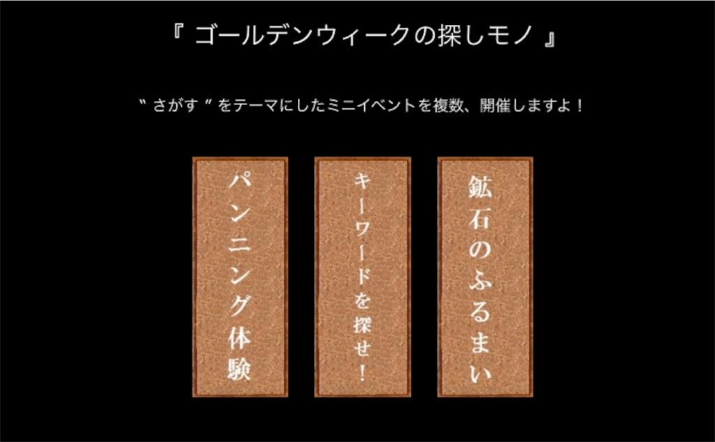 f:id:daifukupon:20170504180625j:image