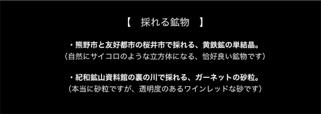 f:id:daifukupon:20170504181835j:image