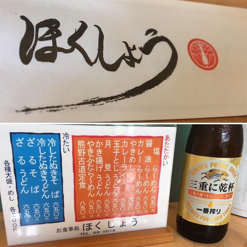 f:id:daifukupon:20170505122242j:image