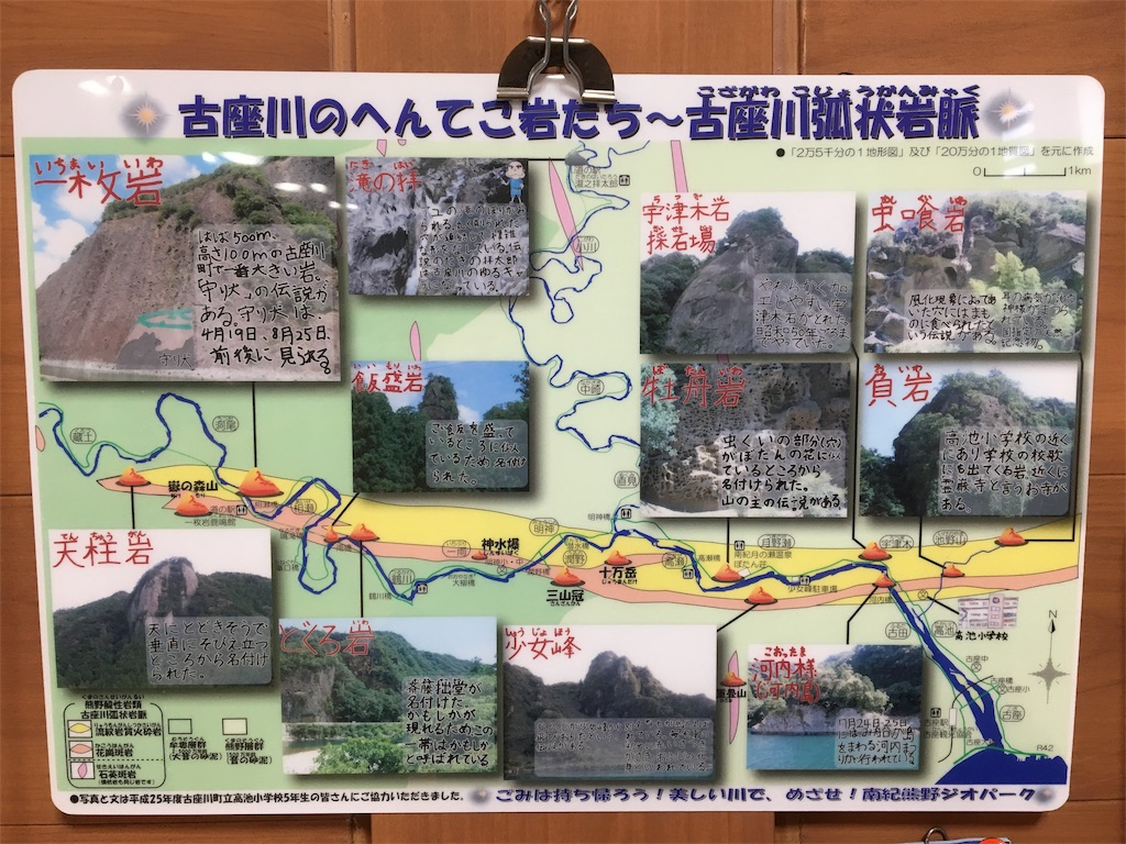 f:id:daifukupon:20170506175300j:image