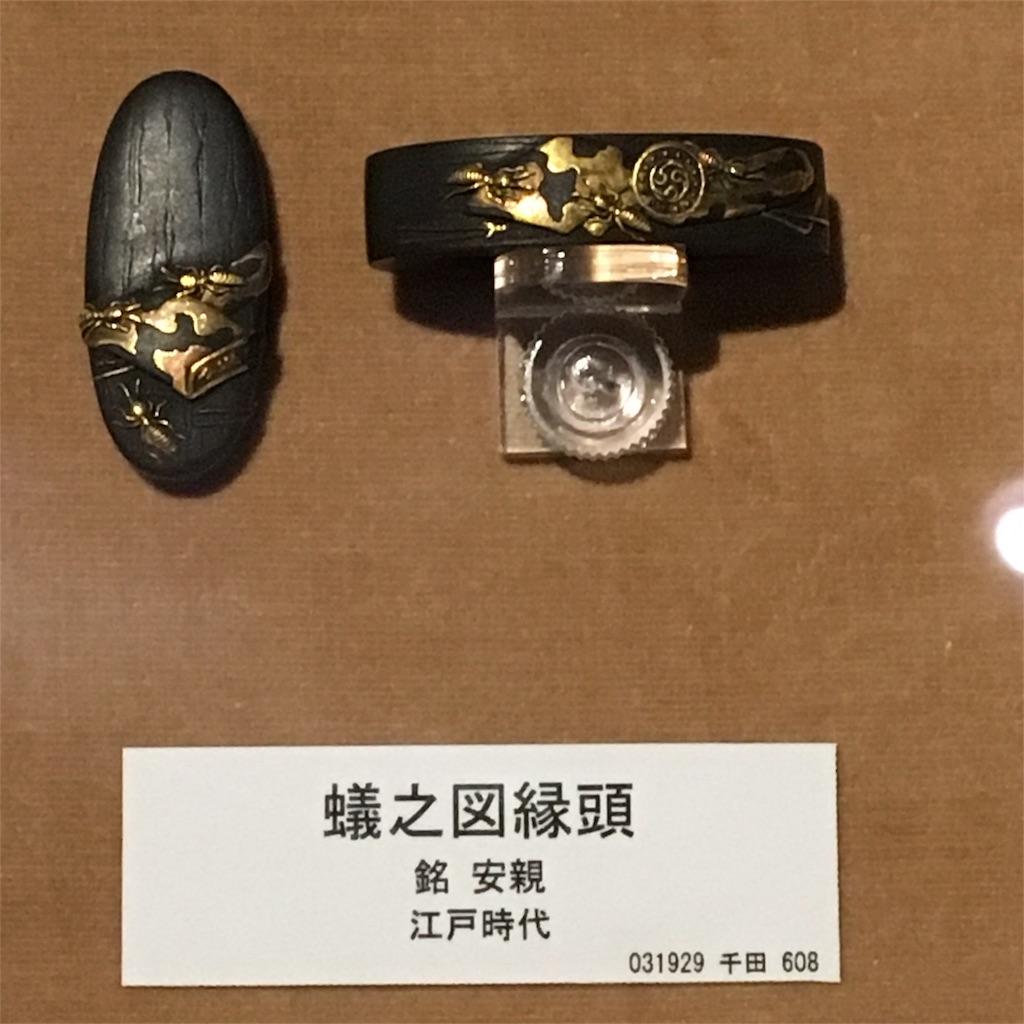 f:id:daifukupon:20170709205427j:image