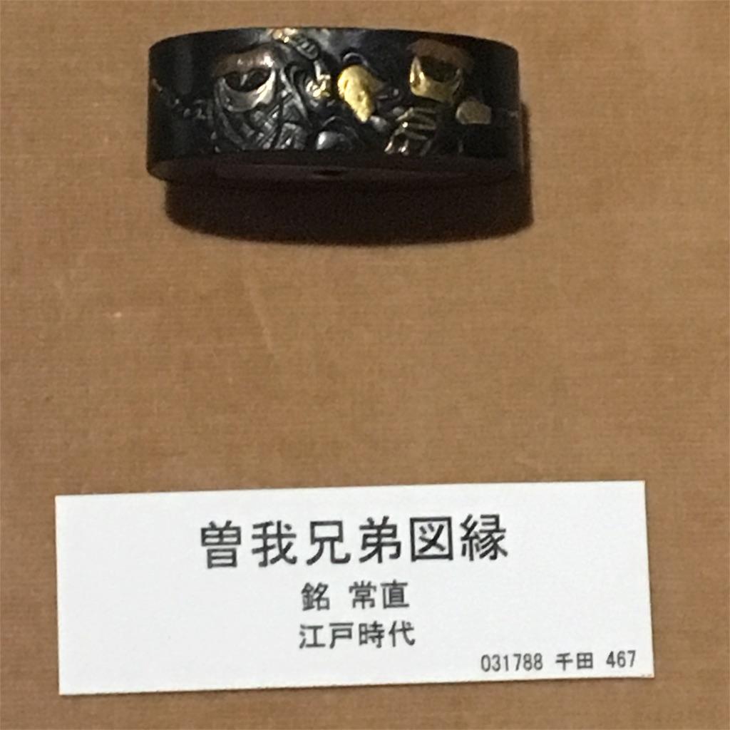 f:id:daifukupon:20170709205444j:image