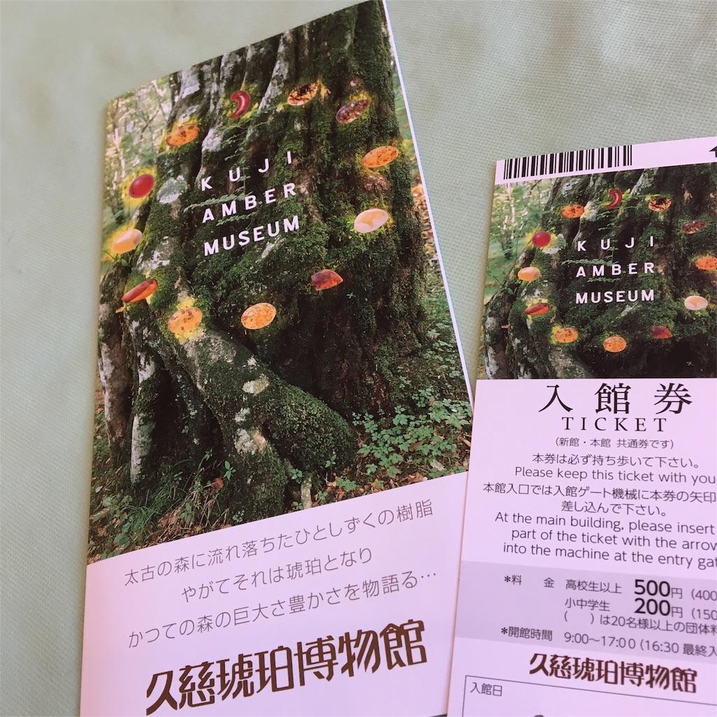 f:id:daifukupon:20170710121752j:image