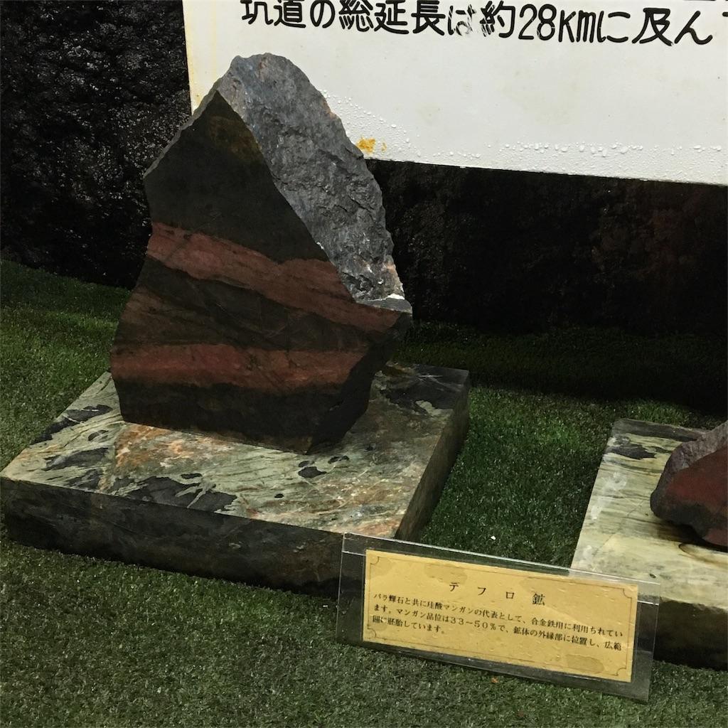 f:id:daifukupon:20170710155517j:image