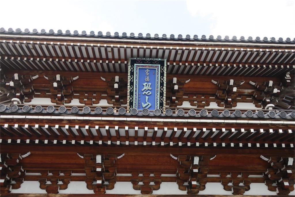 f:id:daifukupon:20170713163623j:image