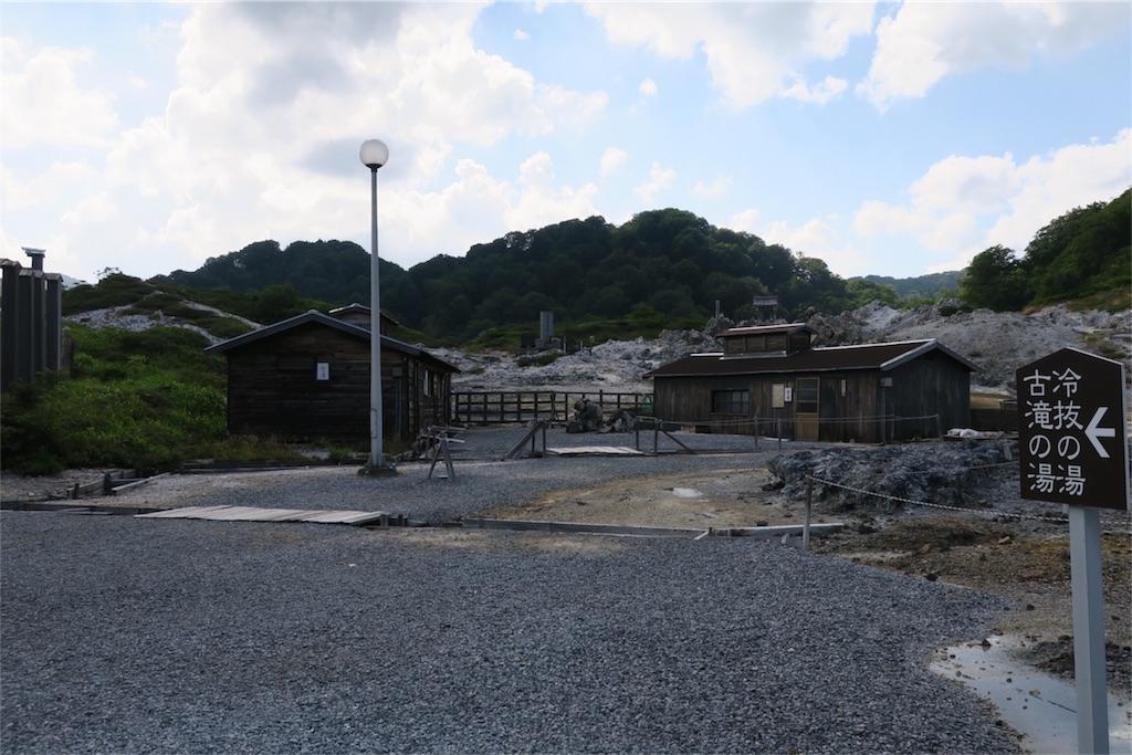 f:id:daifukupon:20170713163816j:image