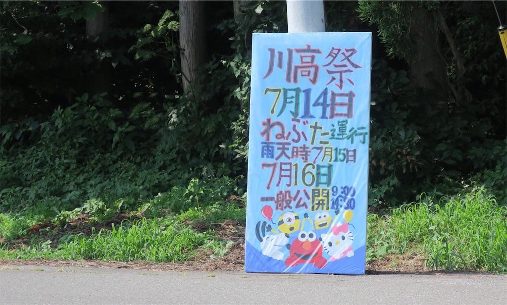 f:id:daifukupon:20170714133640j:image