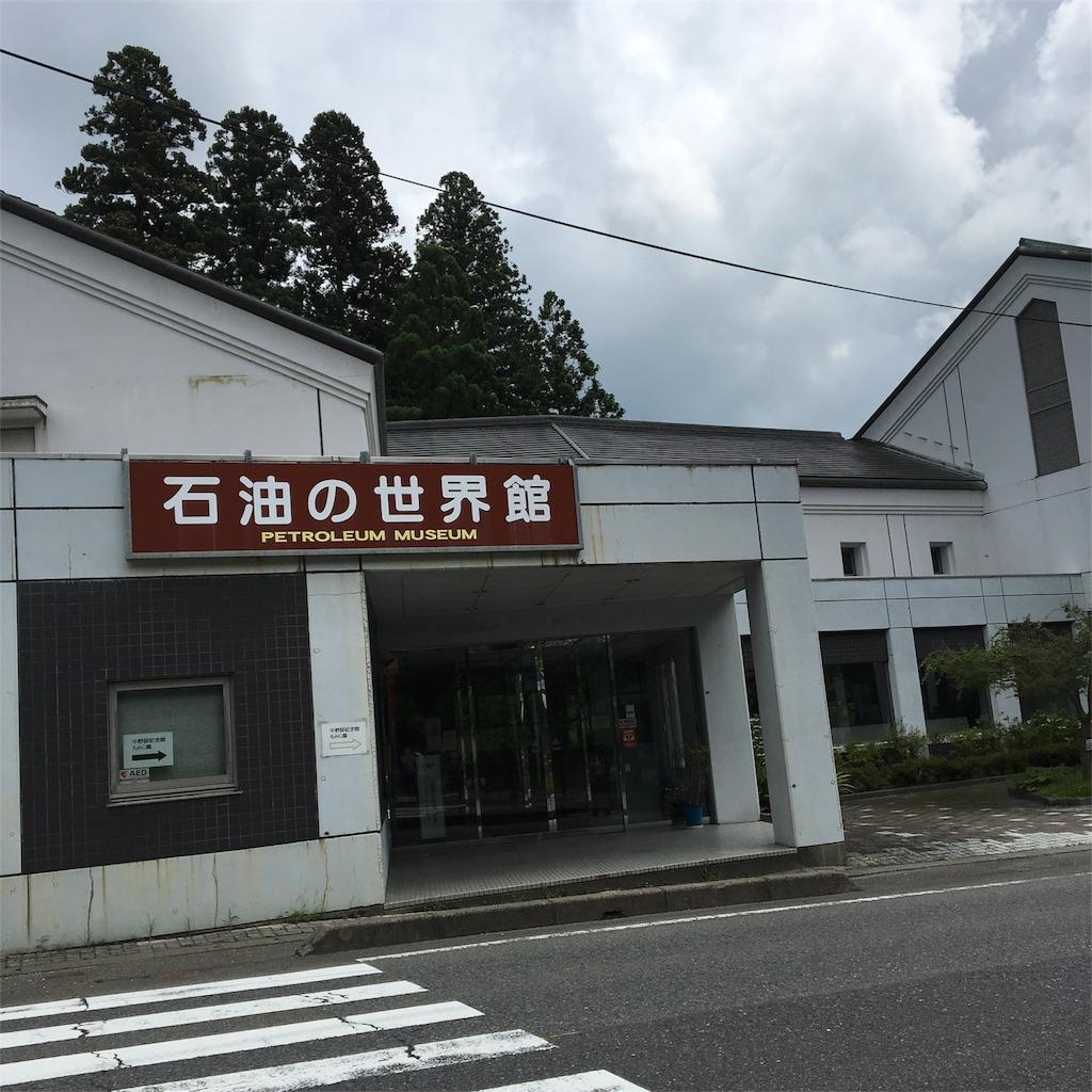 f:id:daifukupon:20170717115357j:image