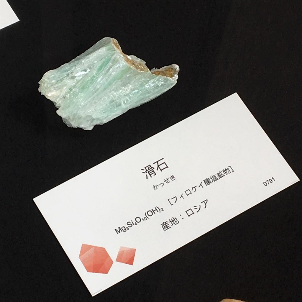 f:id:daifukupon:20170812160507j:image