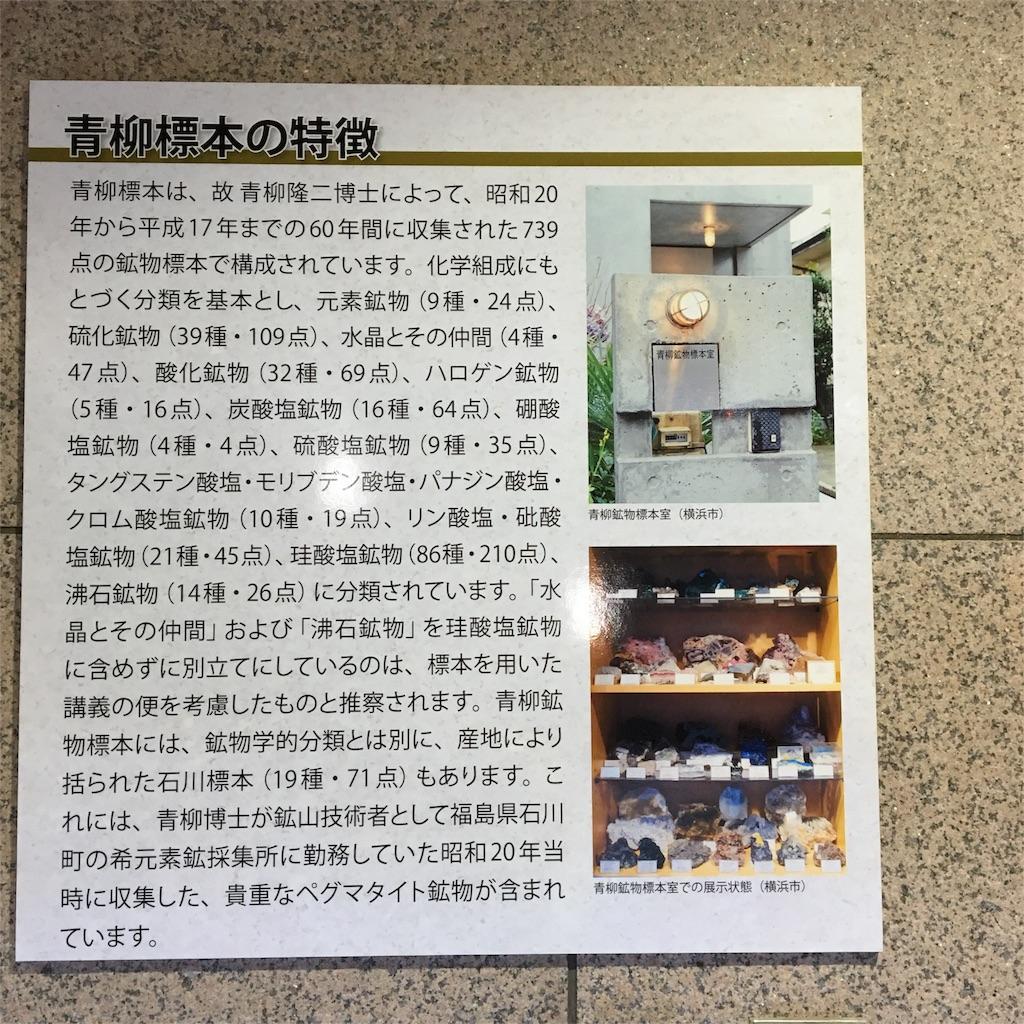 f:id:daifukupon:20170812161620j:image