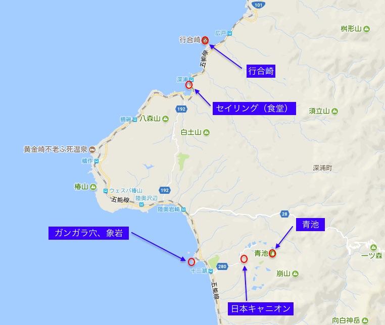 f:id:daifukupon:20170812213830j:plain
