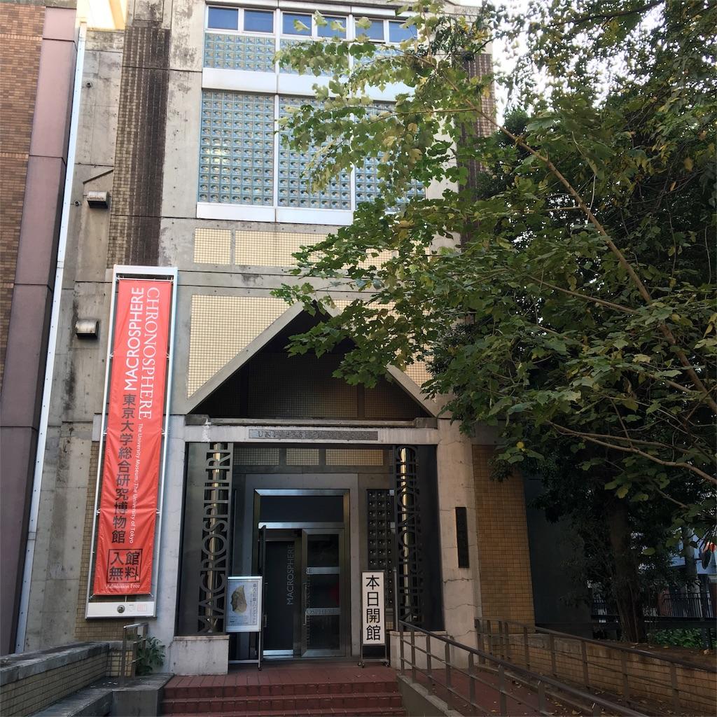 f:id:daifukupon:20171102143758j:image