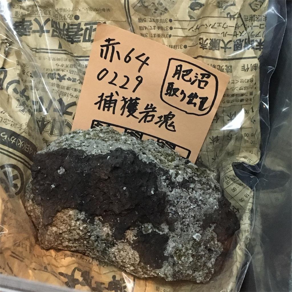 f:id:daifukupon:20171102144802j:image
